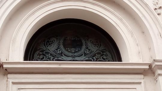 Repase okna