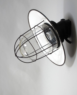 Industriální svítidlo